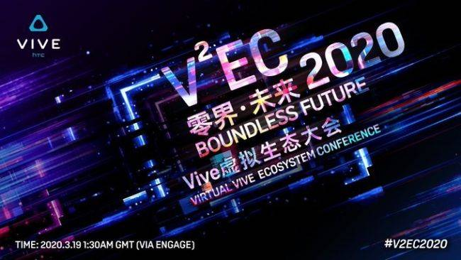HTC is hosting the first fully-virtual industry conference due to coronavirus