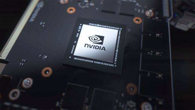 Nvidia postpones 'exciting' product announcements planned for this month