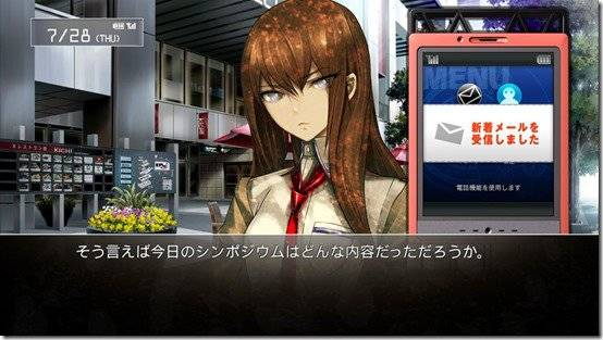 Three Steins;Gate Games Join Xbox One Backward Compatibility Program