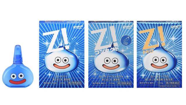 Dragon Quest Slime eyedrops are coming to Japan.