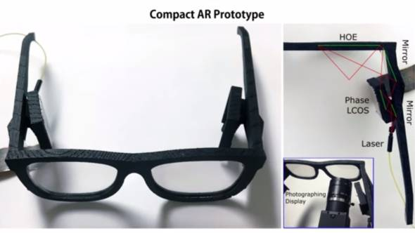 Microsoft's AR prototype glasses could be the horror game tech of your nightmares
