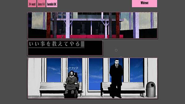 The Silver Case for PC adds 'Whiteout Prologue' and 'Yami' chapters via free update on May 30