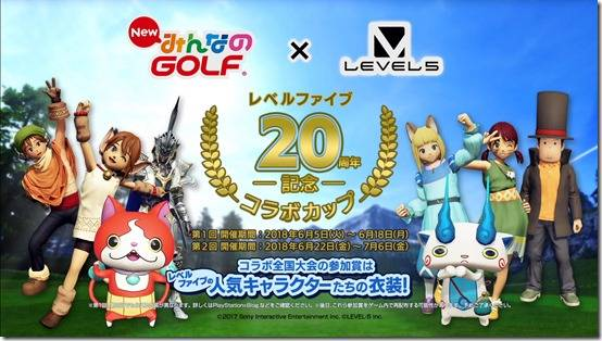Watch Jibanyan Play Golf With Professor Layton And Others In Everbody's Golf's Level-5 Collab