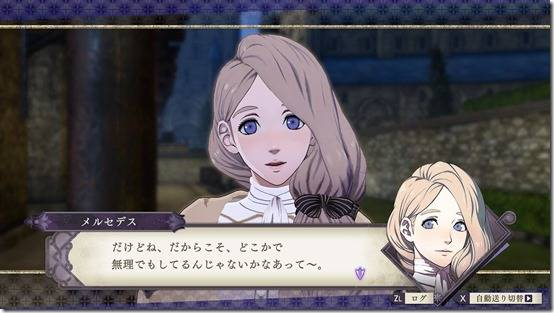 """Fire Emblem: Three Houses Introduces The Caring Older Sister """"Onee-sama"""" Figure Mercedes"""