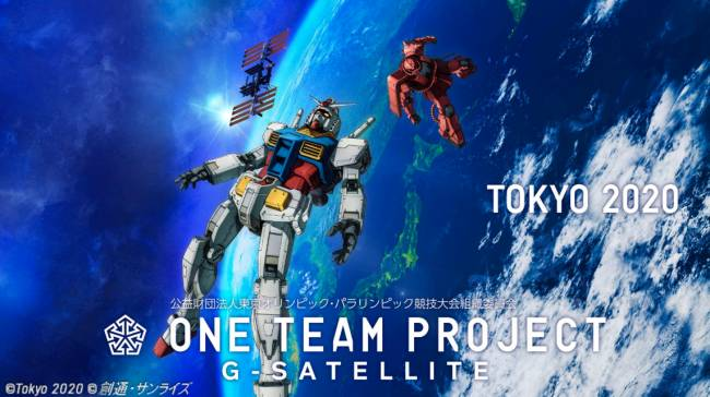 Tokyo Is Launching Gundam Models Into Space For The 2020 Olympic Games