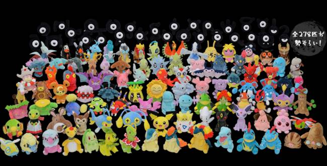 Catch Every Single Johto Pokemon in Adorable Plushie Form (PokeBall Not Included)