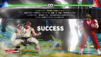 Street Fighter V Tutorial Video Dips Into The Past