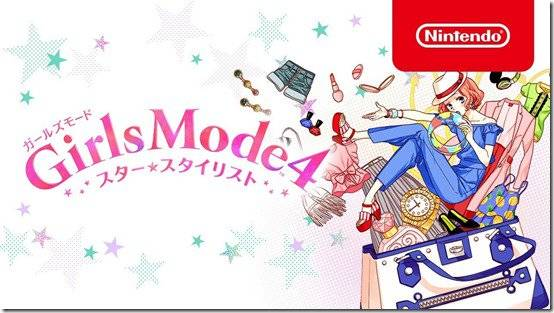 Style Savvy: Star Stylist Debuts Its Features In This Glamorous Trailer