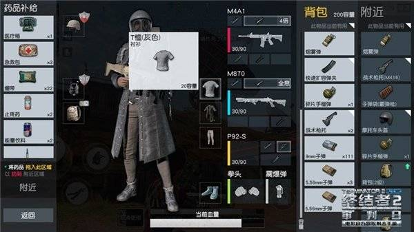 Here's footage of a Chinese mobile PUBG clone that's also about Terminator 2 somehow
