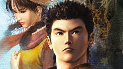 Revealed: Sega's cancelled Shenmue HD remake - with fully updated graphics