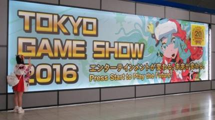 The Amazing Sights Of TGS 2016