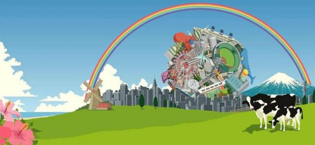 New Katamari Damacy Trademarks Discovered
