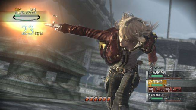 Resonance of Fate for PC appears on German classification site