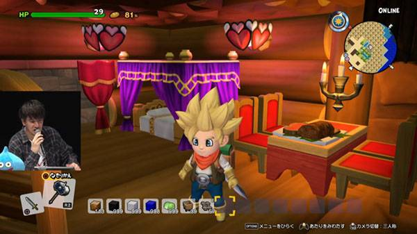 Dragon Quest Builders 2 TGS 2018 multiplayer gameplay