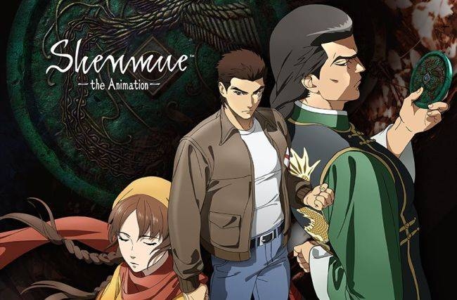 Shenmue is being made into an anime series