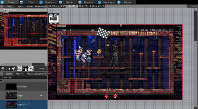 Pixel Game Maker MV Users Will Soon Be Able to Publish Games to Nintendo Switch